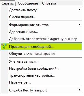 Prav_2