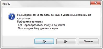 SQL_4