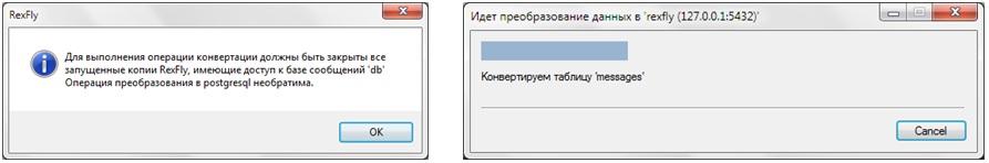 SQL_5