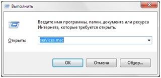 Serv_3
